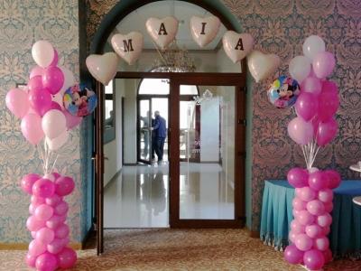 Baloane Botez Personalizate Cele Mai Mici Preturi